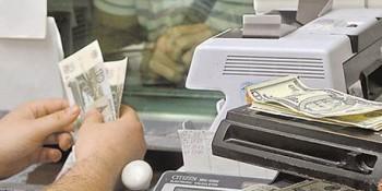 обмен-валют-2